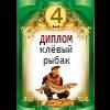 http://s2.uploads.ru/t/Rx8Wj.png
