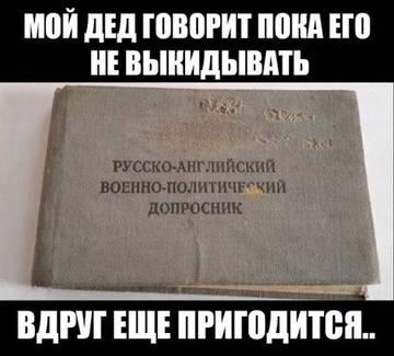 http://s2.uploads.ru/t/RxXpg.jpg
