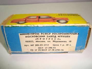 http://s2.uploads.ru/t/RxoIe.jpg