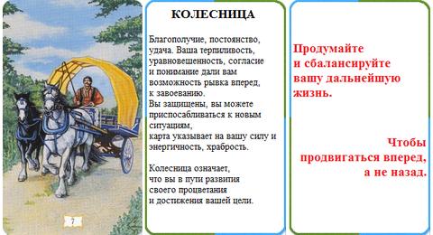 http://s2.uploads.ru/t/RztqN.png
