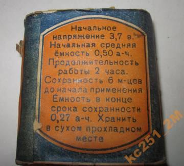 http://s2.uploads.ru/t/S1UrL.jpg