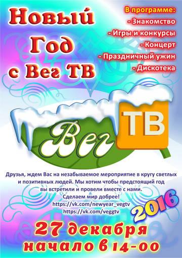 http://s2.uploads.ru/t/S4VyC.jpg