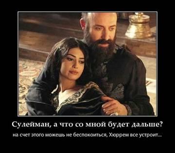 http://s2.uploads.ru/t/S4xEl.jpg