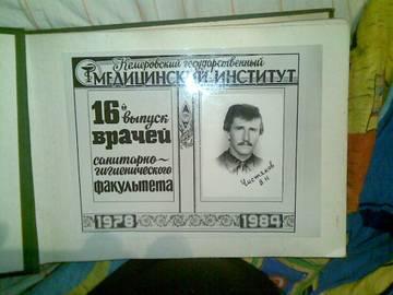 http://s2.uploads.ru/t/S6Mk7.jpg