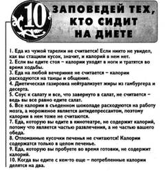 http://s2.uploads.ru/t/S6sDE.jpg