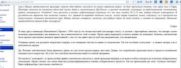 http://s2.uploads.ru/t/S9LTg.jpg