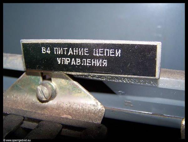 http://s2.uploads.ru/t/SEGWX.jpg