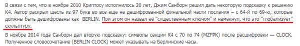 http://s2.uploads.ru/t/SFD6I.png