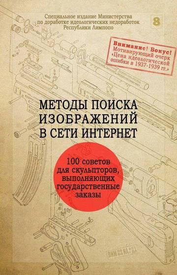 http://s2.uploads.ru/t/SFbBM.jpg