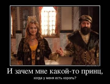 http://s2.uploads.ru/t/SFlU1.jpg