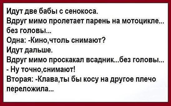 http://s2.uploads.ru/t/SIAm9.jpg