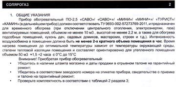 http://s2.uploads.ru/t/SKnCq.png
