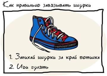 http://s2.uploads.ru/t/SMy4i.jpg