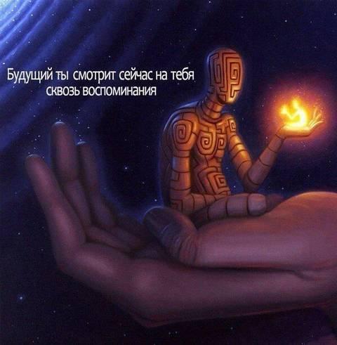 http://s2.uploads.ru/t/SQPUe.jpg