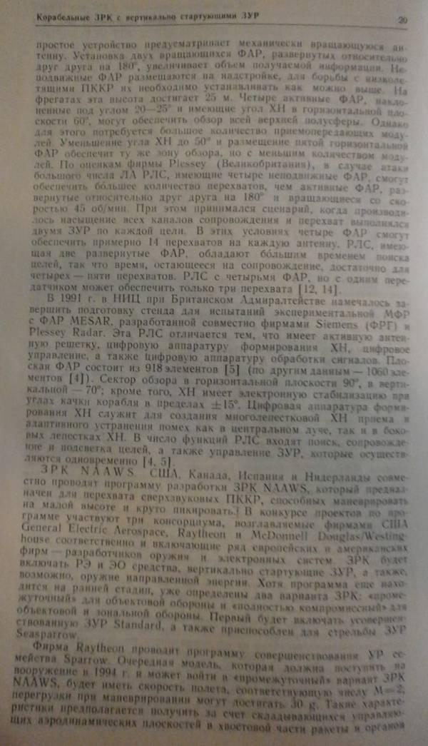 http://s2.uploads.ru/t/SbJIy.jpg