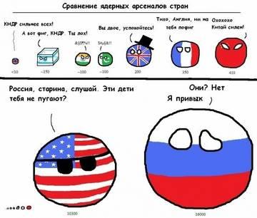 http://s2.uploads.ru/t/SdRnJ.jpg
