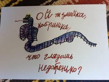 http://s2.uploads.ru/t/SeC2A.jpg