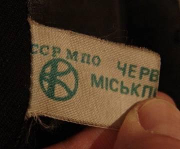http://s2.uploads.ru/t/SgVpn.jpg
