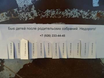 http://s2.uploads.ru/t/Sj0Gr.jpg