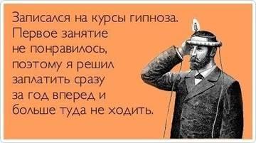 http://s2.uploads.ru/t/SkhPM.jpg