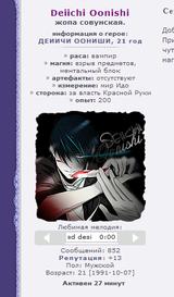 http://s2.uploads.ru/t/SmceX.png
