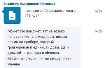 http://s2.uploads.ru/t/SoQvz.jpg
