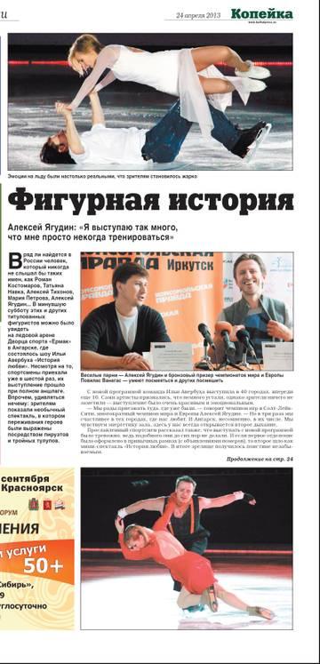 http://s2.uploads.ru/t/Spi1H.jpg