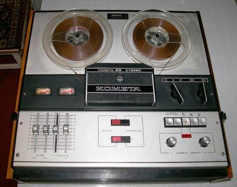 """Магнитофон """"Комета-212-стерео"""""""