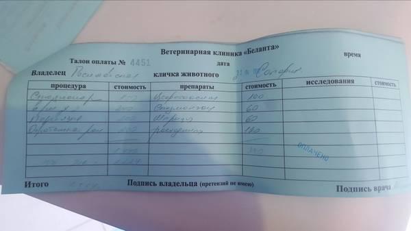 http://s2.uploads.ru/t/Su4Xh.jpg