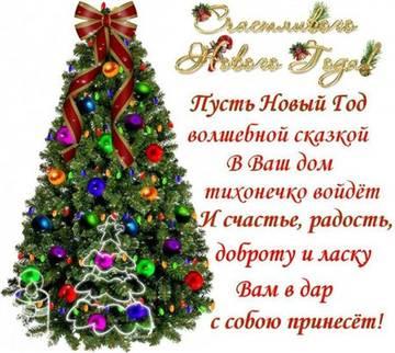 http://s2.uploads.ru/t/SwZ1B.jpg