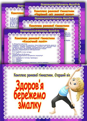 http://s2.uploads.ru/t/Sz1wP.jpg