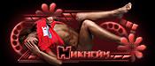 http://s2.uploads.ru/t/SzePs.jpg
