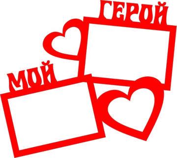 http://s2.uploads.ru/t/T3Fh8.jpg