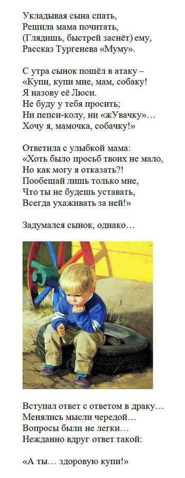 http://s2.uploads.ru/t/T9B8x.jpg
