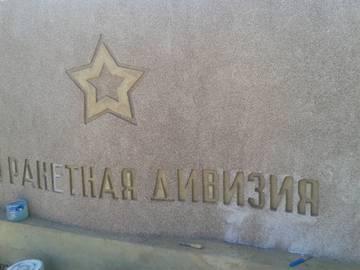 http://s2.uploads.ru/t/TCHNh.jpg