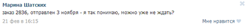 http://s2.uploads.ru/t/TCiJl.png