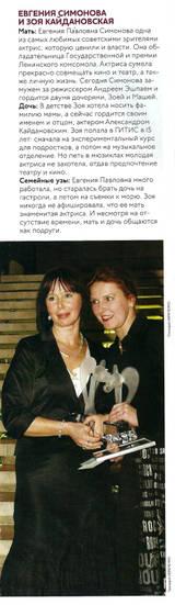 http://s2.uploads.ru/t/TFbn5.jpg