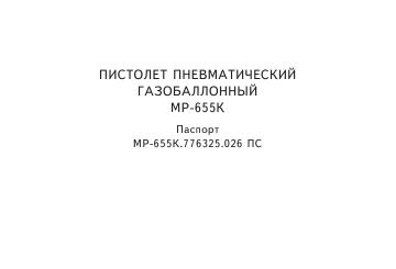 http://s2.uploads.ru/t/TJcXH.png