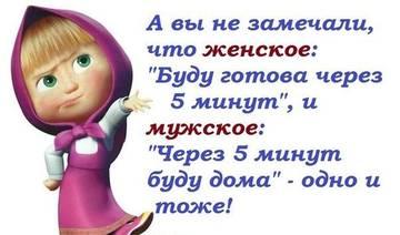 http://s2.uploads.ru/t/TKhou.jpg