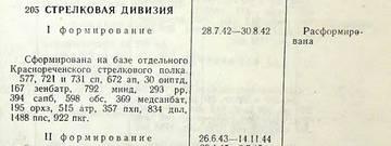 http://s2.uploads.ru/t/TMmVc.jpg