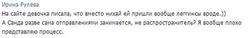 http://s2.uploads.ru/t/TQic1.png