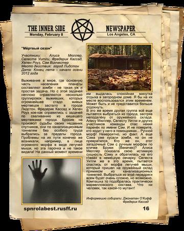 http://s2.uploads.ru/t/TREBJ.png