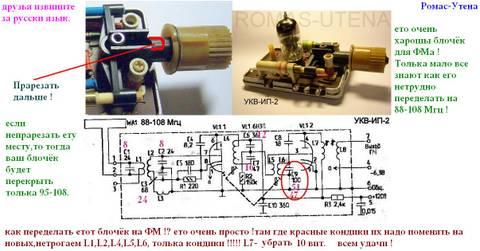 http://s2.uploads.ru/t/TU00r.jpg