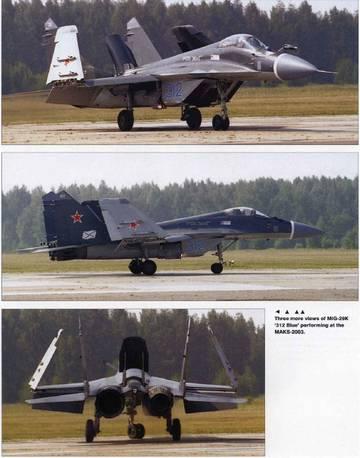МиГ-29К (9-31) - палубный истребитель TXIZ1