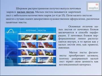 http://s2.uploads.ru/t/TZdwb.jpg