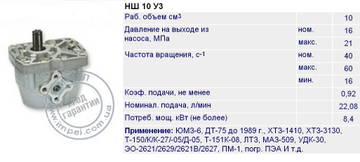 http://s2.uploads.ru/t/Tfgob.jpg
