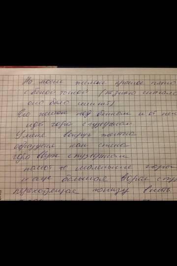 http://s2.uploads.ru/t/TglnD.jpg