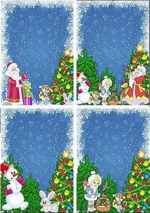 """Фоны для оформления работ """"Новогодние"""""""