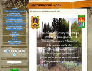 http://s2.uploads.ru/t/TokDR.jpg