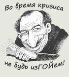http://s2.uploads.ru/t/Tq4kv.jpg